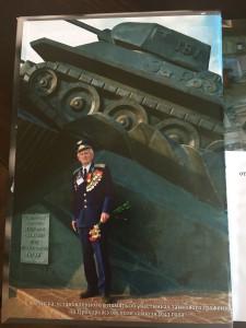 Ветераны получили звания… через 16 лет!